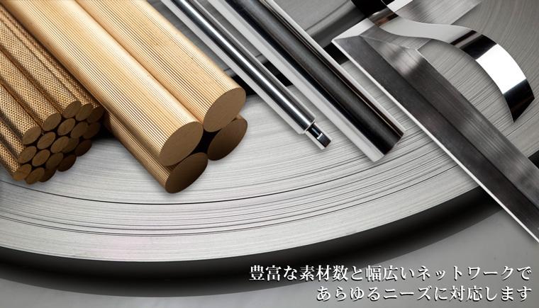 sae 規格 鉄鋼