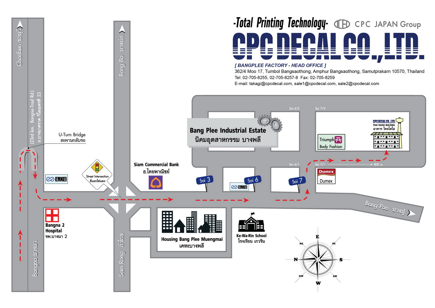 Contact Us | Printing and Labeling in Thailand - CPC DECAL CO., LTD.