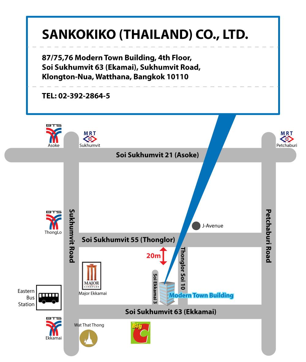 inquiry | SANKOKIKO (THAILAND) CO , LTD  - An authorized distributor